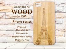スマホケース 木製タイプ