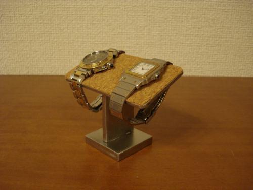 腕時計スタンド 2本掛け腕時計スタンド5