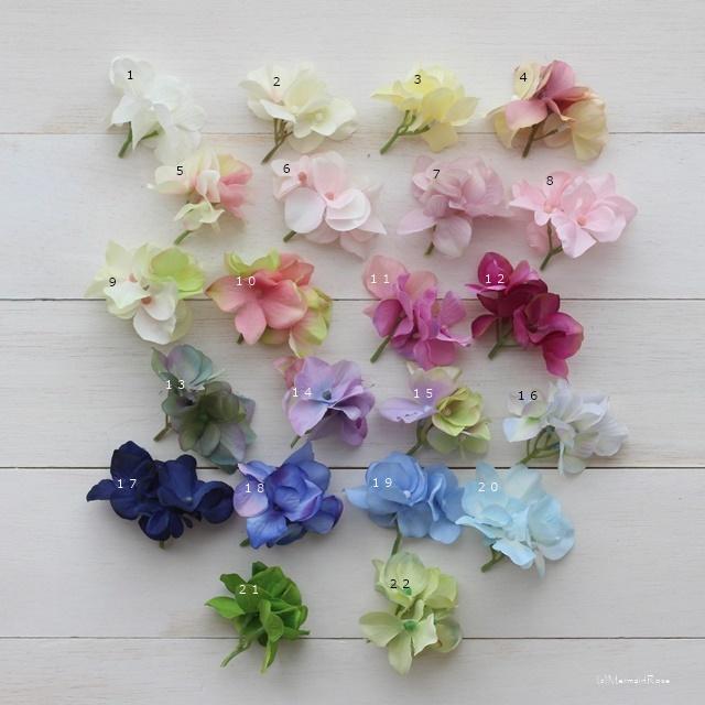 花冠ボリュームアジサイM(16.GY/BL×19...