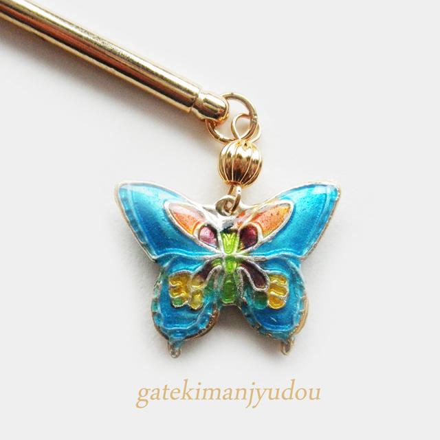 蝶の七宝焼の簪