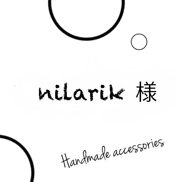 【nilarik様ご予約商品】