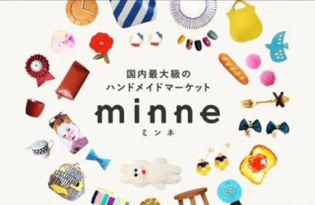mitaro-m様専用☆ランドセルキーケース