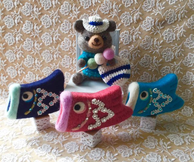 羊毛フェルト 鯉のぼりとクマちゃん