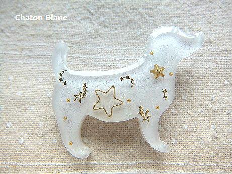 白犬に星☆ブローチ