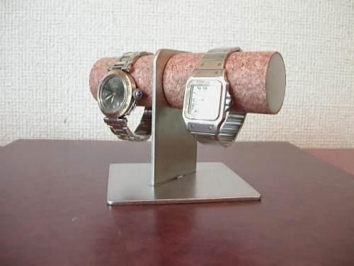 2本掛け菱型台座腕時計スタンド3