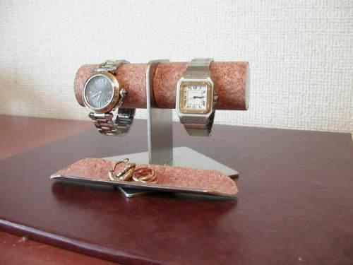 2本掛け菱型台座腕時計スタンドロングト...