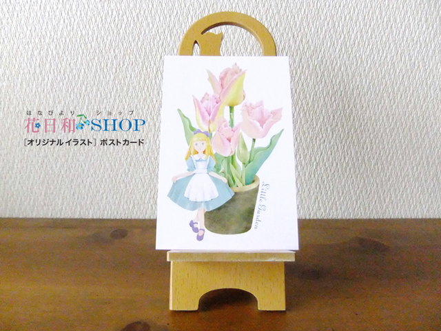 little garden◆乙女桜|ポストカード 2...