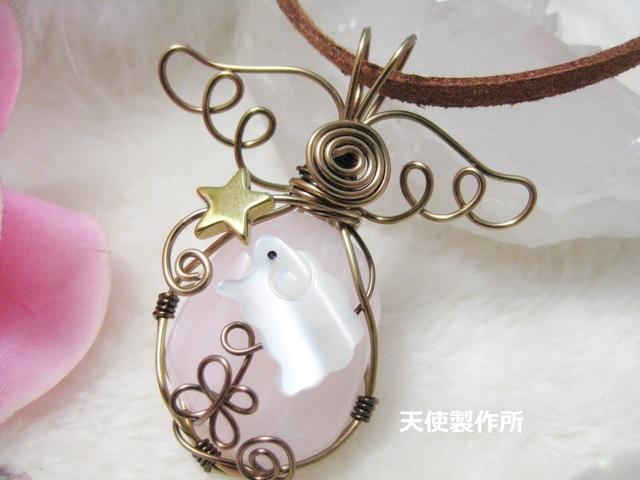 ピンクカルサイトと羊のペンダント(太G)