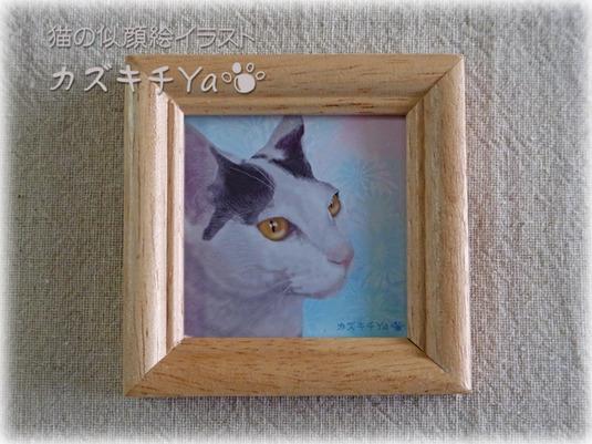 猫の肖像画☆ミニ額・正方形(kaiji)*送料無料