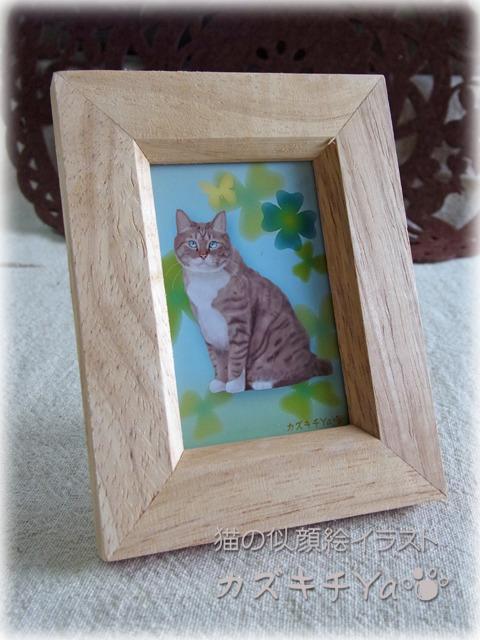 猫の肖像画☆ミニ額・長方形(mario)*送料無料