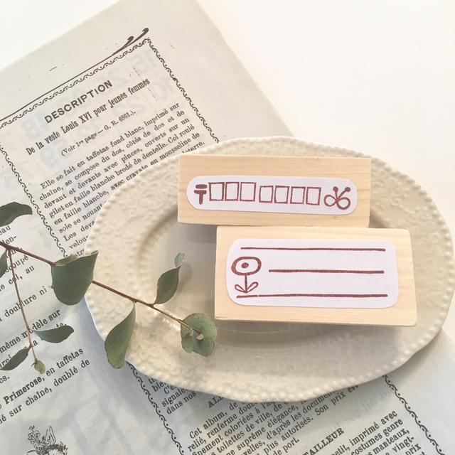 (再販)消しゴムはんこ  お花とちょうちょ郵便番号と住所枠のセット