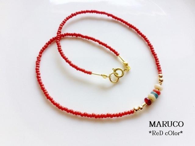 39-51アンティークBali-Glass*珊瑚色RED...