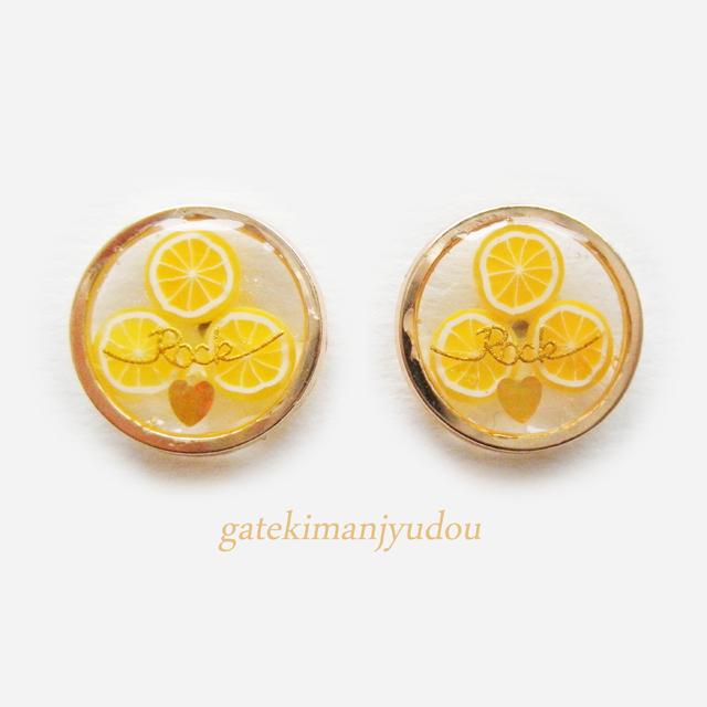 レモンを閉じ込めた樹脂ピアス