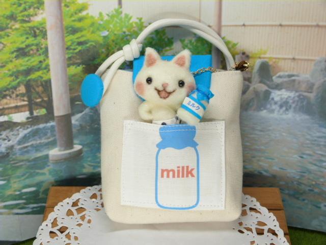 ミルクのミニポーチ★湯上り猫ちゃん【...
