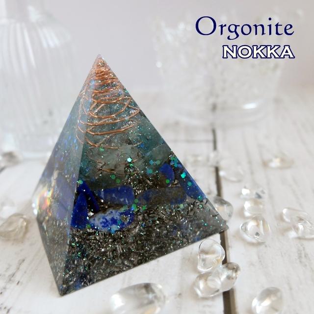 オルゴナイト 深海のピラミッド