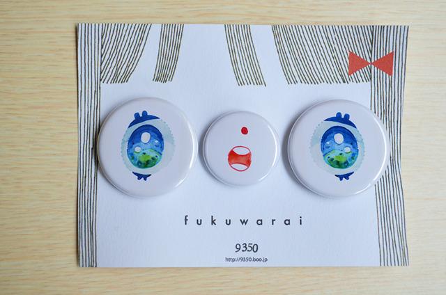 Fukuwarai缶バッジセット(カラー)