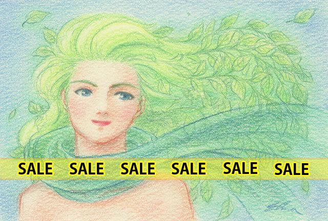緑の風(150505)★手描き原画★