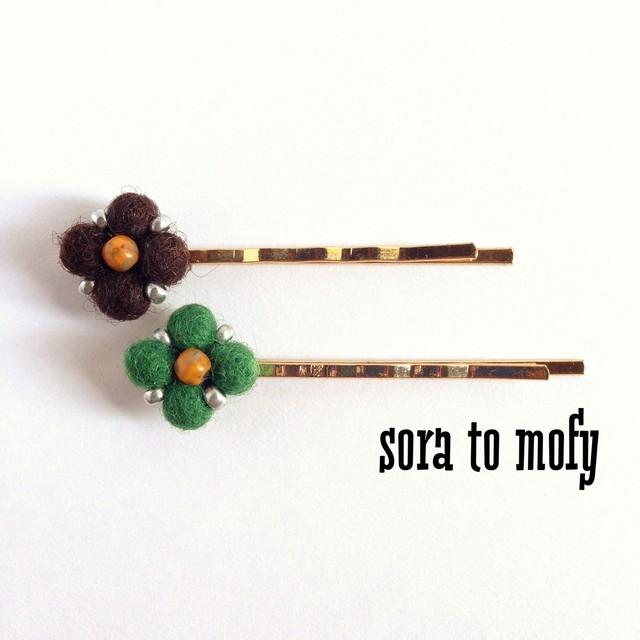 WOOLボールの小さなお花のヘアピン2本セット ちゃいろ&みどり