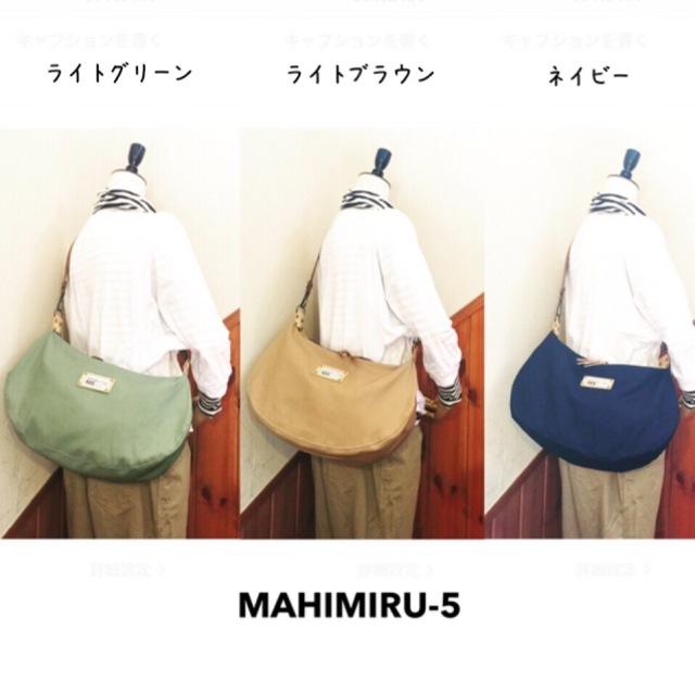 受注生産 11号倉敷帆布三日月型ショルダ...