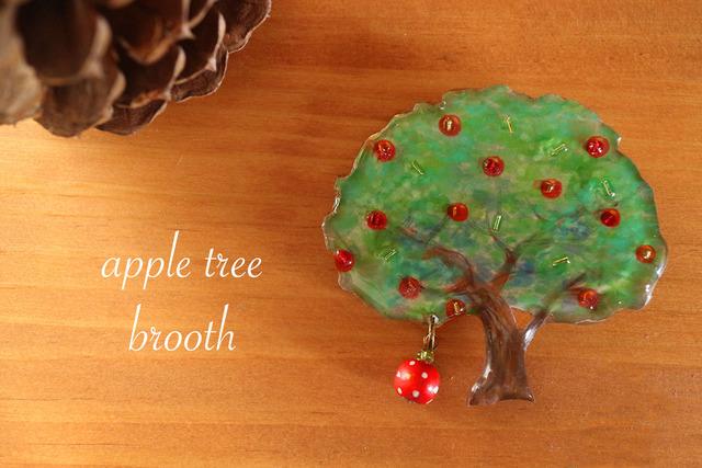 林檎の木のブローチ