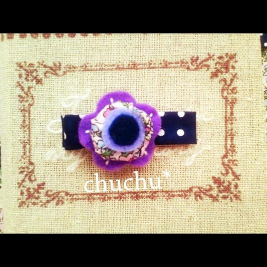 紫お花のくるみぼたん?ヘアピン