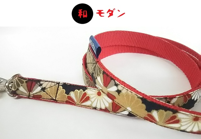 和モダンシリーズ●小菊*リード(15mm幅)