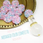 mermaid color comfeito ~14pcs〜