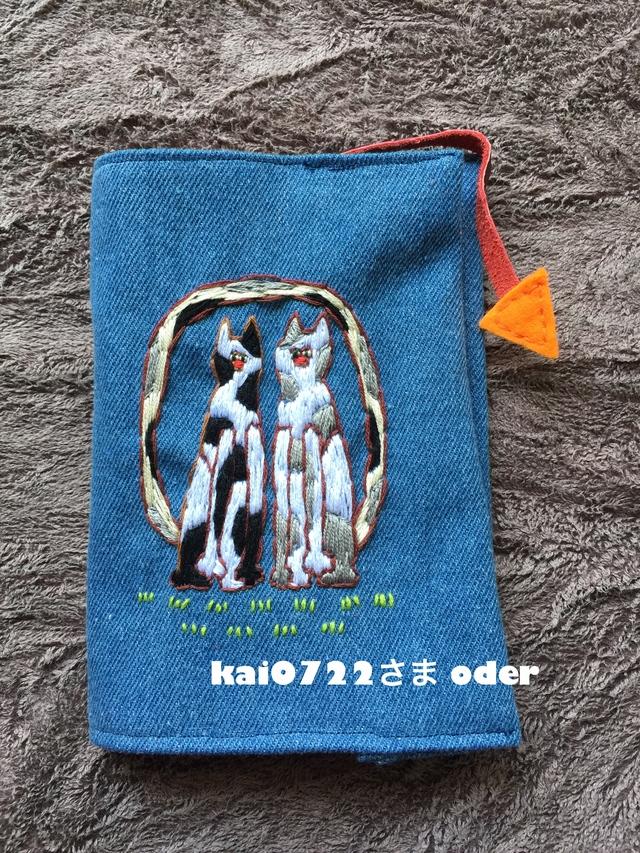 手帳カバー oder