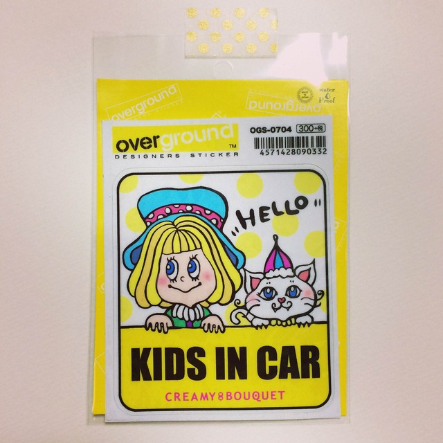 ���ƥå�����KIDS IN CAR
