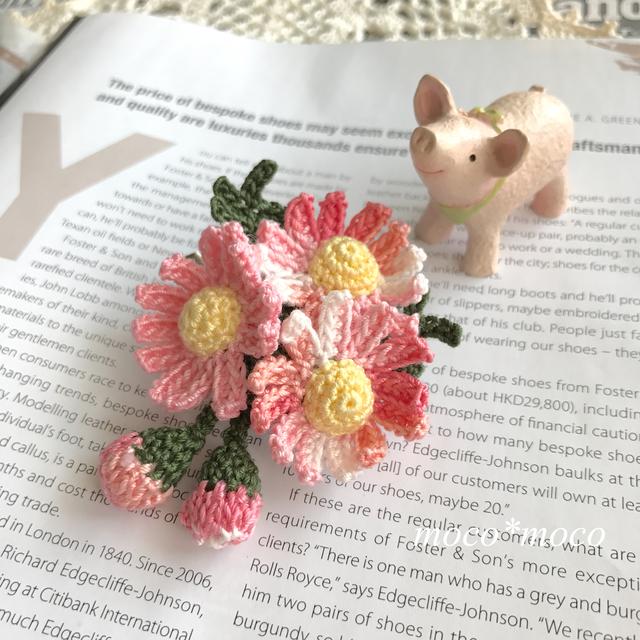 ピンクマーガレットのブローチ