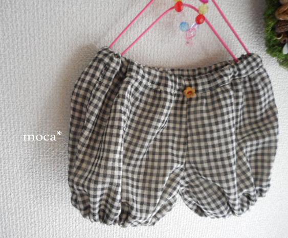 【受注製作】baby80サイズ/コットンダブ...