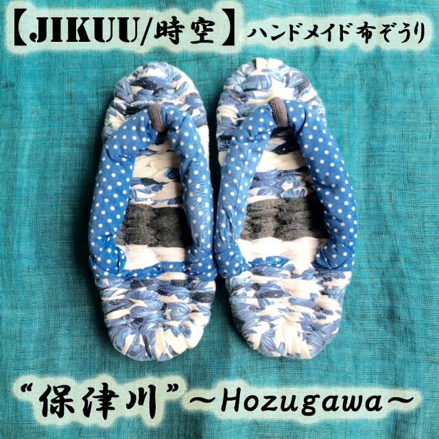 <50%OFF!>【JIKUU/時空】 ハンドメ...