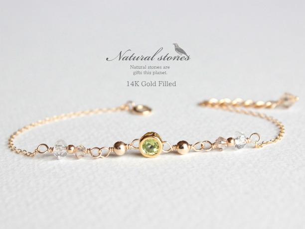 Candy charm Bracelet 14KGF Peridot