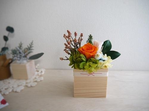 ひのきキューブ・オレンジミックスローズ