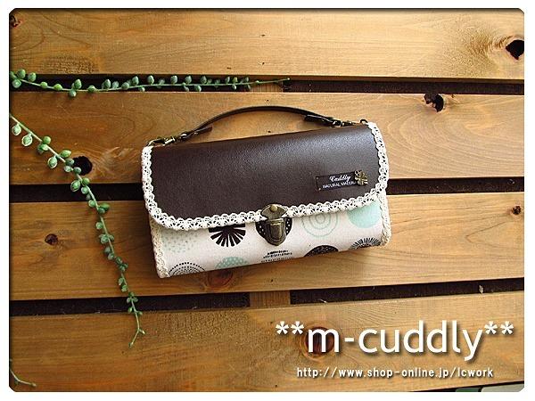 北欧調 デザインドット & こげ茶合皮の 長財布バッグ