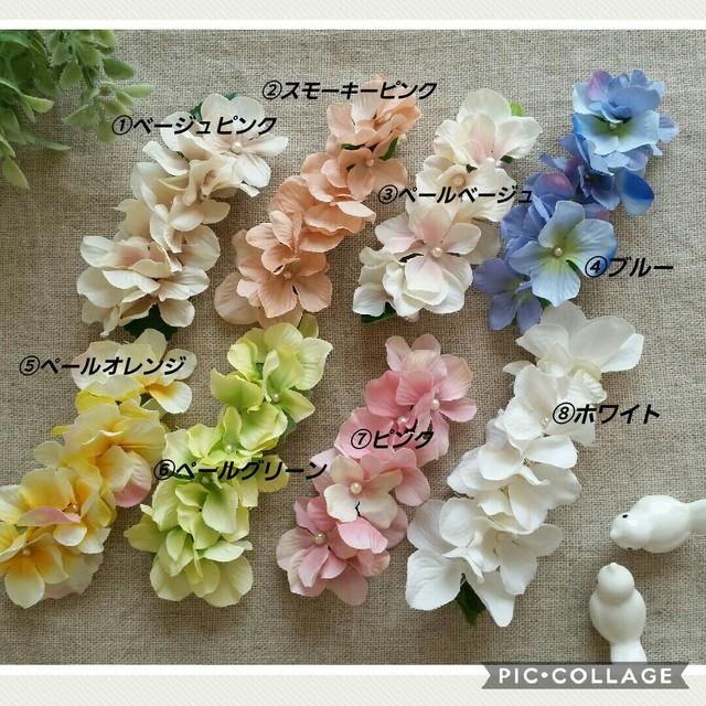 新作♪ 爽やかな可愛い花のバレッタ