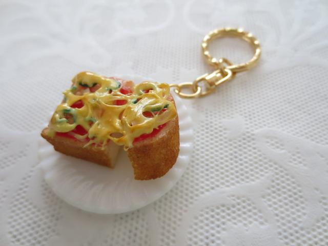 ☆厚切りピザトーストプレートキーホルダー☆