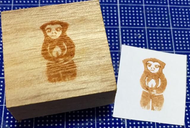 【ご当地縁起物】和歌山:瓦猿
