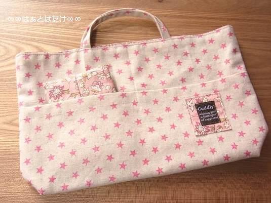 バッグインバッグ|ピンクスター×花柄|ポケットティッシュケース付き