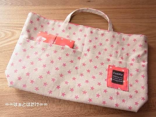バッグインバッグ|ピンクスター×リボン柄|ポケットティッシュケース付き