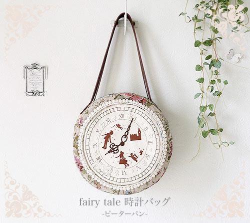 *受注制作* fairy tale 時計バッグ -ピーターパン-