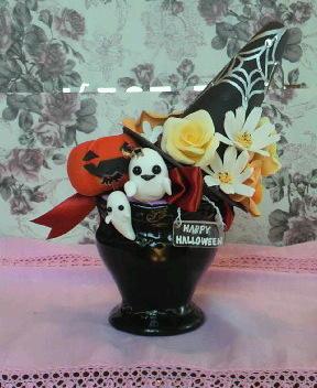 ハロウィン魔女のお帽子アレンジ