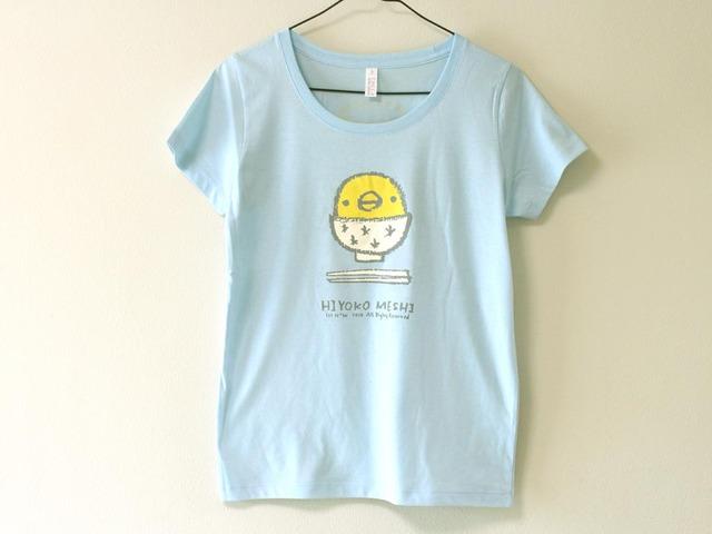 ひよこめしTシャツ 女性用S ライトブルー