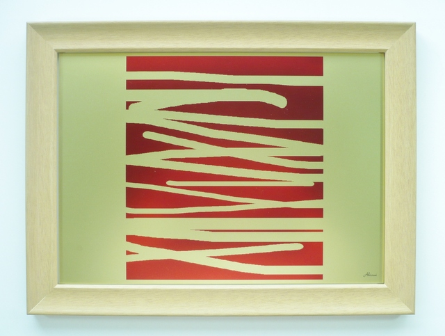 アートパネル壁掛け-赤金