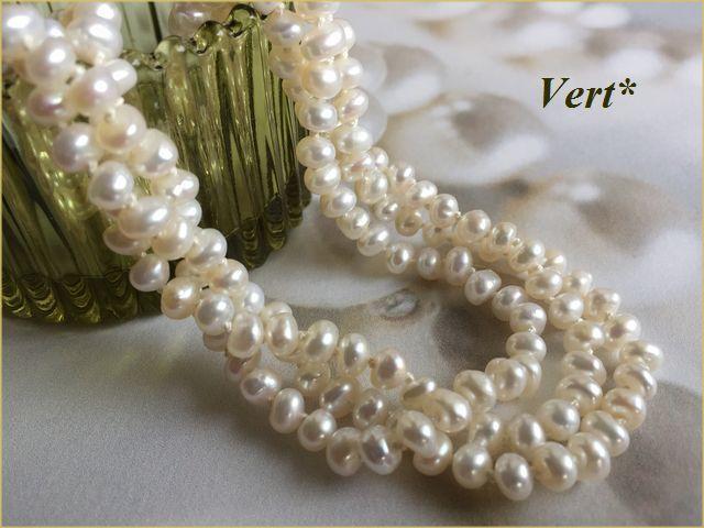 Vert* 【SV925】 ホワイトロンデル淡水...