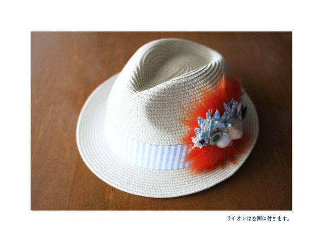 <New>lion hat*orange