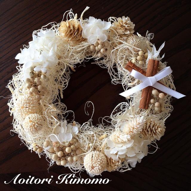 ≪送料無料》木の実のホワイトリース