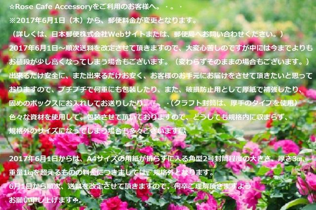 ☆2017.5.17号☆Rose Cafe Accessoryを...