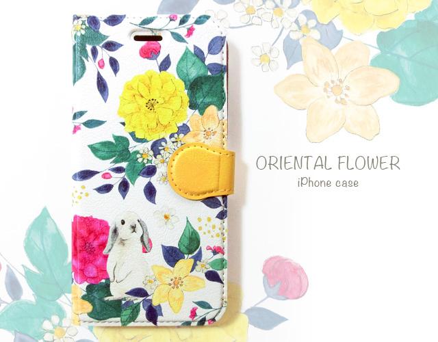花とウサギの iPhoneケース