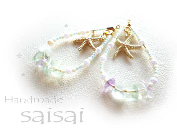 summer mermaid ピアス